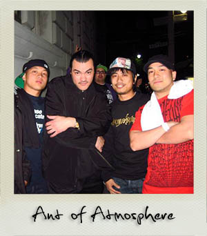 Ant of Atmosphere